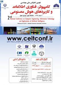 CEITCONF02_poster